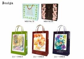 matsushiro-bag